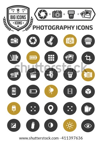 Photography icon set,vector - stock vector