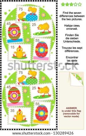 Picture puzzle: Find the seven differences between the two pictures with Easter and spring themed stamps set - painted eggs, chicks, first flowers. For high res JPEG or TIFF see image 130289396  - stock vector
