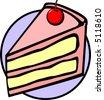 piece of cake - stock vector