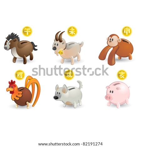 Piggy Bank of Chinese Zodiac Icon Set: Horse, Goat, Monkey, Rooster, Dog, Pig - stock vector