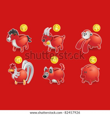 Piggy Bank of Chinese Zodiac Icon Set: Horse, Goat, Monkey, Rooster, Dog, Pig RED version - stock vector