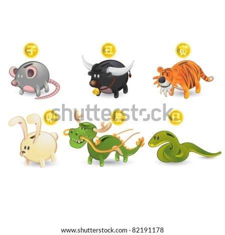 Piggy Bank of Chinese Zodiac Icon Set: Rat, Ox, Tiger, Rabbit, Dragon, Snake - stock vector