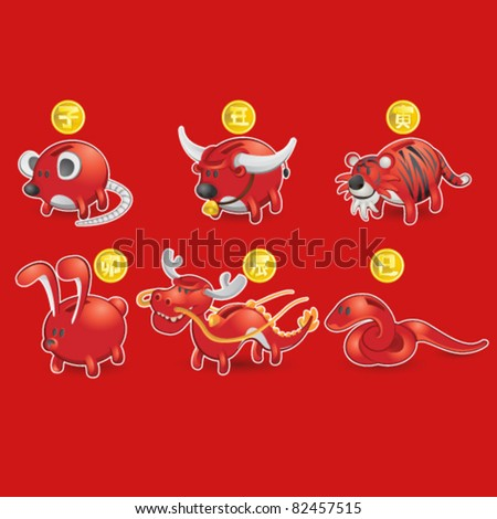 Piggy Bank of Chinese Zodiac Icon Set: Rat, Ox, Tiger, Rabbit, Dragon, Snake RED version - stock vector