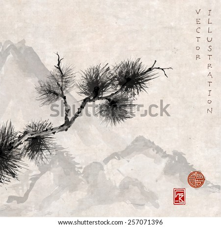 Pine tree branch and mountains hand-drawn  in traditional Japanese style sumi-e on vintage rice paper. Sealed with decorative stylized stamps. The pine tree symbolizes longevity and steadfastness - stock vector