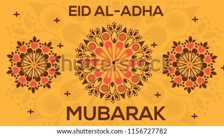 Pink and orange Ornament Special Eid Al Adha Mubarak Vector Illustration EPS 10