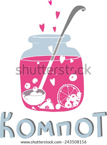 Pink juice in a transparent jar - compote - stock vector
