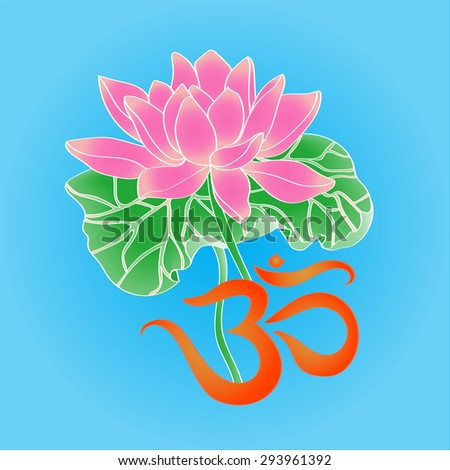 Pink lotus with green leaf and signed om - stock vector