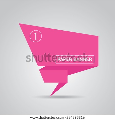 pink origami paper speech bubble or web banner .vector illustration - stock vector