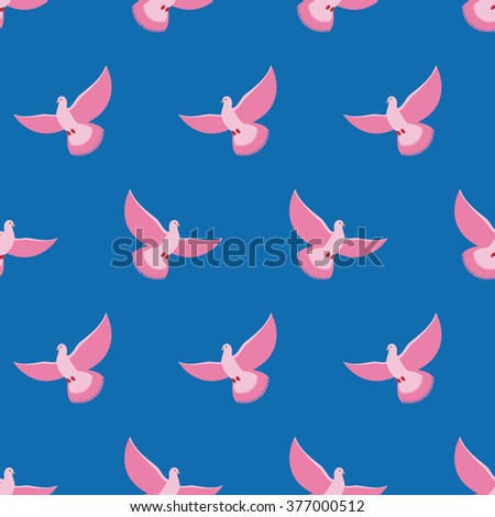 Pink Pigeon Seamless pattern. Pink bird is flying in blue sky background. Fantastic breed pigeons. Ornament for baby fabrics - stock vector