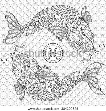 Pisces. Koi fish. Chinese carps. Adult antistress coloring page. Black and white hand drawn doodle for coloring book - stock vector