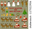 Pixel Christmas Holidays. Vector illustration 10-eps - stock photo