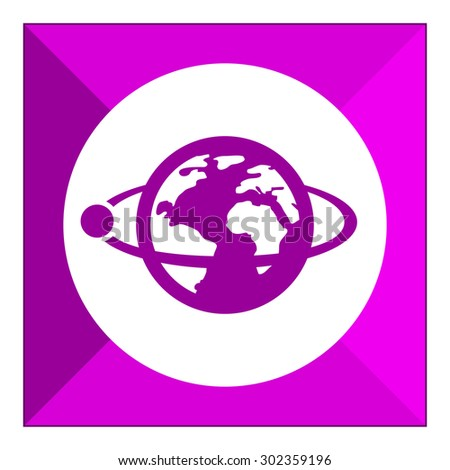 Planet Earth and moon - stock vector