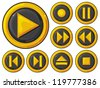 player buttons set (set of media icons, media player icons, media player button set) - stock vector