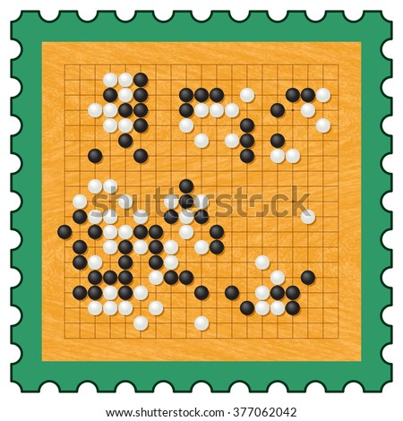 Playing position of the Go game on postage stamp - stock vector