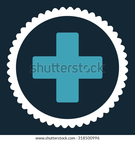 Plus round stamp icon. This flat vector symbol is drawn with blue and white colors on a dark blue background. - stock vector