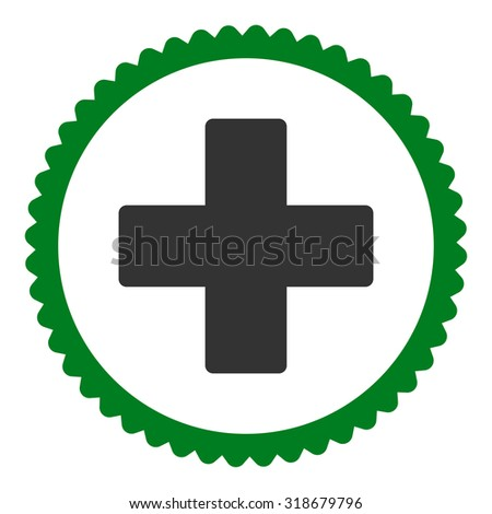 Plus round stamp icon. This flat vector symbol is drawn with green and gray colors on a white background. - stock vector