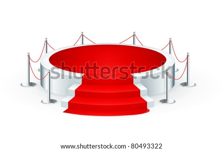 Podium, icon - stock vector
