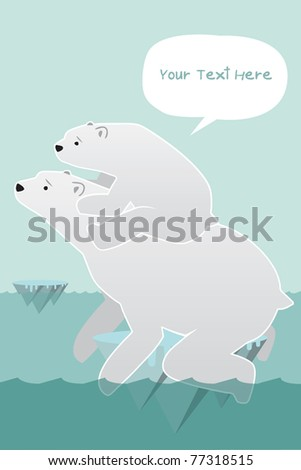 Polar bears on an ice.Global warming. - stock vector
