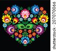 Polish, Slavic folk art art heart with flowers on black - wzory lowickie, wycinanka  - stock photo