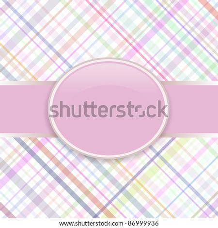 Pop art vector lines retro cover - stock vector