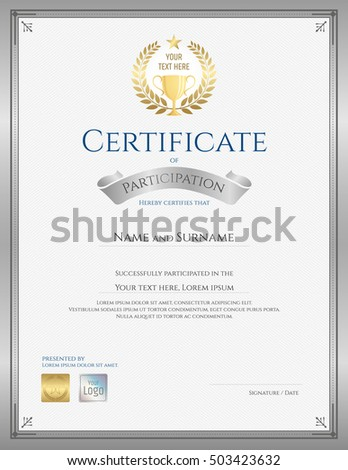 Certificate Participation Template Green Border Gold Stock Vector