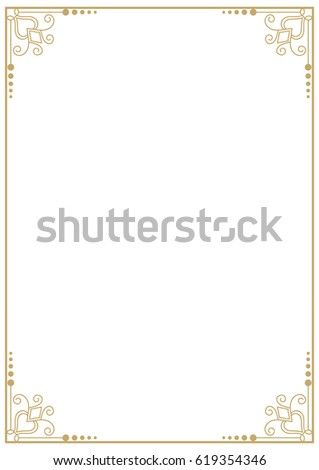 Scroll Border Stock Images Royalty Free Images Amp Vectors