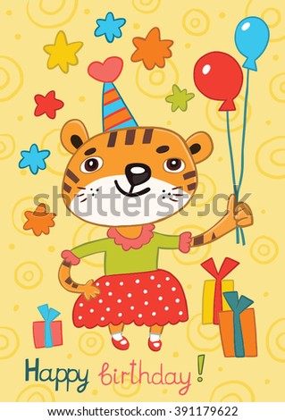 postcard happy birthday: tiger and gifts