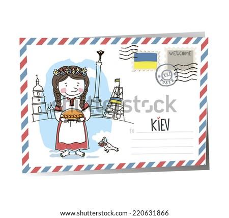 Postcard Ukraine Kiev. Ukrainian girl. Vector drawing - stock vector