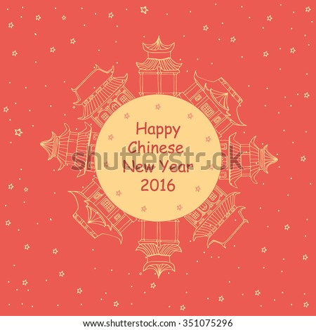 Postcard with hand drawn chinese houses pagoda with sing HAPPY CHINESE NEW YEAR  in the circle on red background with stars. Vector stock illustration.
