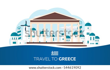 Poster Travel to Greece skyline. Acropolis. Vector illustration
