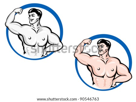 Powerful bodybuilder with muscles for sports design. Jpeg version also available in gallery - stock vector