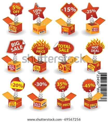 Price box#2 (set of vector Illustrations for web design) - stock vector