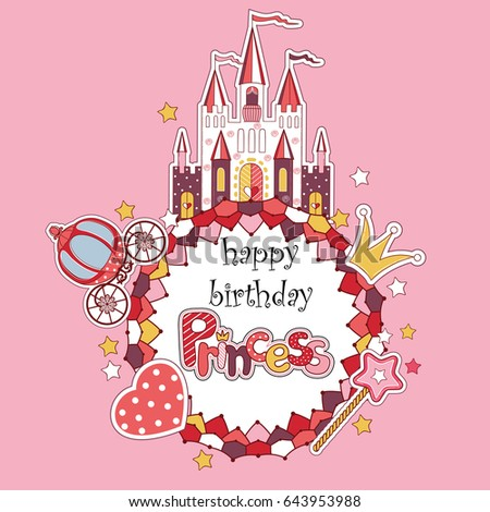 Princess Birthday Party Card Greeting Card Stock Vector Royalty