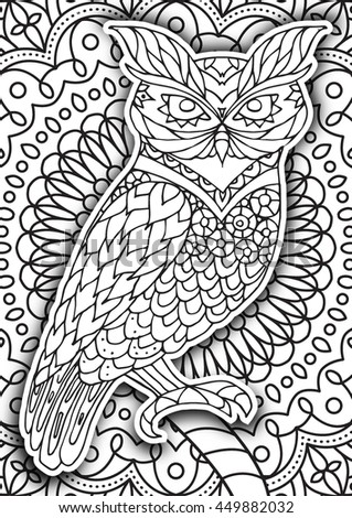 Printable Coloring Book Page Adults Owl Stock Vector 449605465
