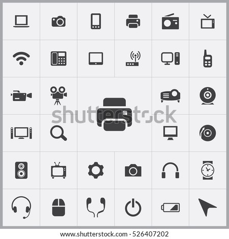 printer icon. device icons universal set for web and mobile