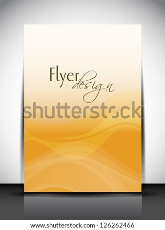 Professional business flyer template or corporate banner with wave pattern for publishing, print and presentation. - stock vector
