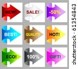 Promo labels - stock vector