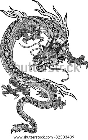 Psychedelic hand-drawn huge and detailed chinese dragon - new year symbol - stock vector