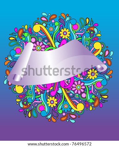 Psychedelic retro background with scroll, eps10 vector - stock vector
