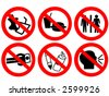 Public space prohibited sign no eating, litter graffiti - stock photo