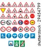 Public traffic signs - stock vector