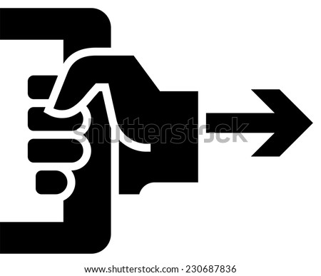 Pull to open icon - stock vector