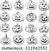 pumpkins - stock vector