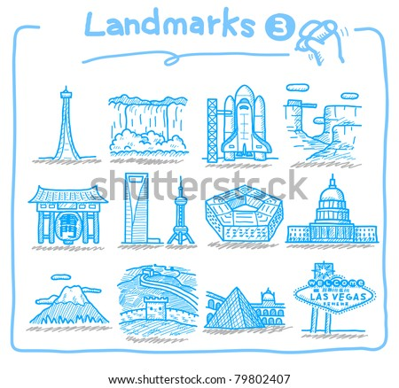 Pure series | hand drawn landmark icons - stock vector