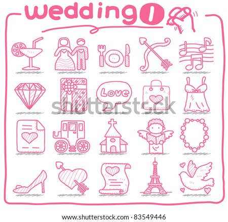 Pure series | hand drawn wedding icons - stock vector