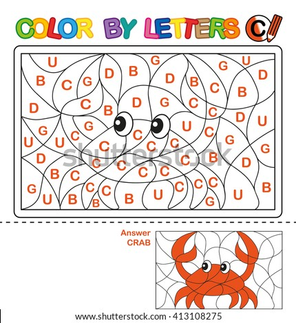 Puzzle For Kids Color By Letters Vector Coloring Book Children We Study