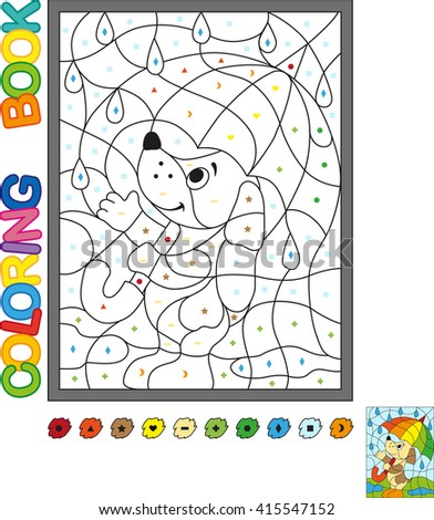 Puzzle for kids.  Vector coloring book - stock vector