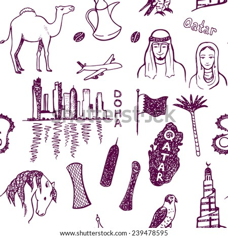 Qatar Country Hand Drawn Seamless Pattern