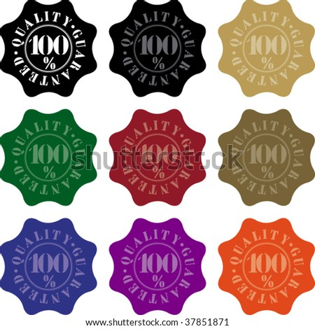 quality seal - vector - stock vector
