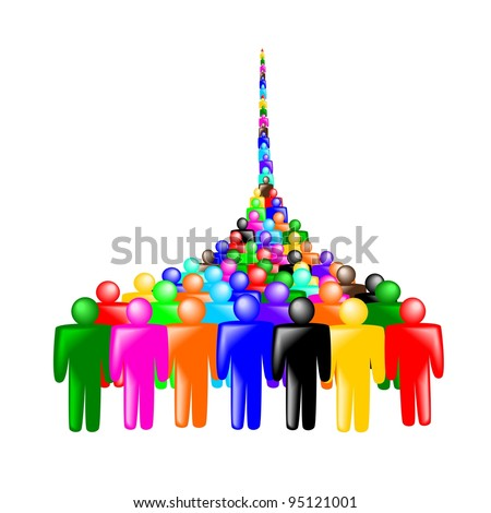 Queue of people - stock vector